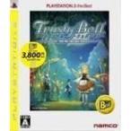 トラスティベル ショパンの夢 ルプリーズ 『廉価版』 PS3 ソフト BLJS-50008 / 中古 ゲーム