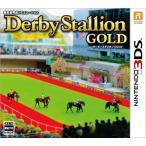 ダービースタリオン GOLD (ゴールド) 〔 3DS ソフト 〕《 中古 ゲーム 》