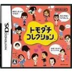 トモダチコレクション 〔 DS ソフト 〕《 中古 ゲーム 》