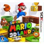 スーパーマリオ3Dランド 3DS ソフト CTR-P-AREJ / 中古 ゲーム