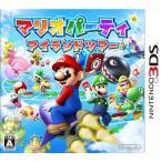 マリオパーティー アイランドツアー 〔 3DS ソフト 〕《 中古 ゲーム 》