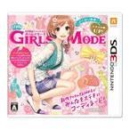 わがままファッション GIRLS MODEよくばり宣言!トキメキUP! 3DS ソフト CTR-P-ACLJ / 中古 ゲーム
