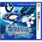 ポケットモンスターアルファサファイア 3DS ソフト CTR-P-ECLJ / 中古 ゲーム