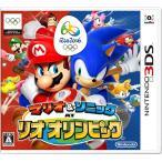 マリオ&ソニック AT リオオリンピック 〔 3DS ソフト 〕《 中古 ゲーム 》