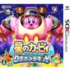 星のカービィ ロボボプラネット 3DS ソフト CTR-P-AT3J / 中古 ゲーム