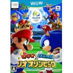 マリオ&ソニック AT リオオリンピック 〔 WiiU ソフト 〕《 中古 ゲーム 》