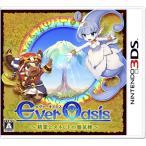 Ever Oasis 精霊とタネビトの蜃気楼 3DS ソフト CTR-P-BAGJ / 中古 ゲーム