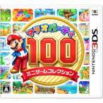 マリオパーティ100 ミニゲームコレクション 3DS ソフト CTR-P-BHRJ / 中古 ゲーム