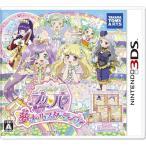 アイドルタイムプリパラ 夢オールスターライブ 3DS / 中古 ゲーム