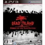 デッドアイランド Zombie of the Year Edition 『廉価版』 〔 PS3 ソフト 〕(CERO区分_Z)《 中古 ゲーム 》