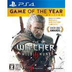 ウィッチャー3 ワイルドハント 『廉価版』 CERO区分_Z PS4 ソフト PLJS-74015 / 中古 ゲーム