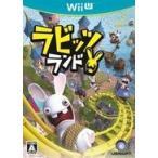 ラビッツランド WiiU ソフト WUP-P-ARBJ / 中古 ゲーム