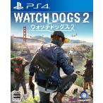 ウォッチドッグス2 〔 PS4 ソフト 〕(CERO区分_Z)《 中古 ゲーム 》