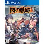 英雄伝説 閃の軌跡3 PS4 ソフト PLJM-16033 / 中古 ゲーム