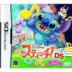 スティッチ DS オハナとリズムで大冒険 〔 DS ソフト 〕《 中古 ゲーム 》