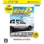 頭文字D (イニシャルD) EXTREME STAGE 『再廉価版』 〔 PS3 ソフト 〕《 中古 ゲーム 》