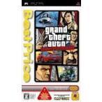 グランドセフトオート リバティシティストーリーズ 『廉価版』 〔 PSP ソフト 〕(CERO区分_Z)《 中古 ゲーム 》
