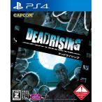 DEAD RISING 〔 PS4 ソフト 〕(CERO区分_Z)《 中古 ゲーム 》