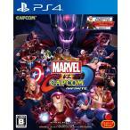 MARVEL VS. CAPCOM:INFINITE (マーベル VS. カプコン:インフィニット) PS4 ソフト PLJM-80259 / 中古 ゲーム