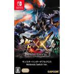 ショッピングモンスターハンター モンスターハンターダブルクロス Nintendo Switch Ver. ニンテンドースイッチ ソフト HAC-P-AAB7A / 中古 ゲーム