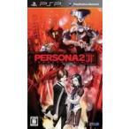 ペルソナ2 罪 PSP ソフト ULJM-05759 / 中古 ゲーム