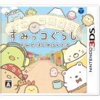「すみっコぐらし おみせはじめるんです 3DS ソフト CTR-P-BSVJ / 中古 ゲーム」の画像