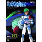 中古DVD/蒼き流星SPTレイズナー DISC1/アニメーション