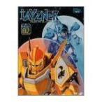 中古DVD/蒼き流星SPTレイズナー DVD PERFECT BOX-02/アニメーション