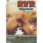 中古DVD/ マキシマム ザ ホルモン/Deco Vs Deco デコ対デコ