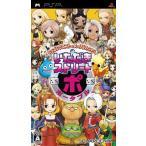 ドラゴンクエスト&ファイナルファンタジー in いただきストリート ポータブル PSP ソフト ULJM-05127 / 中古 ゲーム