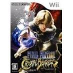 ショッピングファイナルファンタジー ファイナルファンタジー クリスタルクロニクル クリスタルベアラー 〔 Wii ソフト 〕《 中古 ゲーム 》