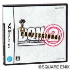 ドラゴンクエストモンスターズ ジョーカー2 プロフェッショナル DS ソフト NTR-P-B2JJ / 中古 ゲーム