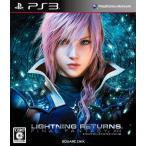 FF13 / ライトニング リターンズ ファイナルファンタジー13 〔 PS3 ソフト 〕《 中古 ゲーム 》