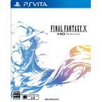 FF10 / ファイナルファンタジー10 HD Remaster 〔 PSVita ソフト 〕《 中古 ゲーム 》