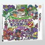 ドラゴンクエストモンスターズ2 イルとルカの不思議なふしぎな鍵 3DS ソフト CTR-P-BDMJ / 中古 ゲーム