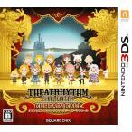 シアトリズム ファイナルファンタジー カーテンコール 3DS / 中古 ゲーム