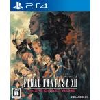 ファイナルファンタジーXII ザ ゾディアック エイジ PS4 ソフト PLJM-84086 / 中古 ゲーム