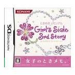 ときめきメモリアル Girl's Side 3rd Story 〔 DS ソフト 〕《 中古 ゲーム 》