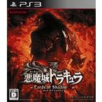 悪魔城ドラキュラ Lords of Shadow 2 PS3 ソフト VT069-J1 / 中古 ゲーム
