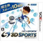 デカスポルタ 3Dスポーツ 3DS ソフト CTR-P-ADEJ / 中古 ゲーム