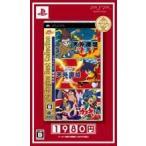天外魔境コレクション 『廉価版』 PSP ソフト MH051433 / 中古 ゲーム