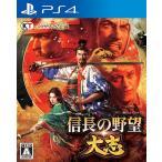 信長の野望 大志 PS4 ソフト PLJM-16078 / 中古 ゲーム