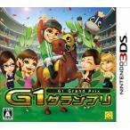 G1グランプリ 3DS ソフト CTR-P-AHTJ / 中古 ゲーム