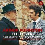 新品/CD/ベートーヴェン:ピアノ協奏曲第5番「皇帝」&第4番 アルトゥール・ルービンシュタイン(p)