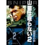 新品/DVD/山猫は眠らない2 狙撃手の掟 トム・ベレンジャー