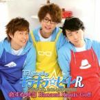 新品/CD/Trignalのキラキラ☆ビートR ラジオCD 2014 SPRING (ラジオCD)