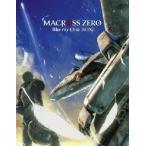 新品/ブルーレイ/マクロス ゼロ Blu-ray Disc BOX 河森正治(原作、監督、メカデザイン)