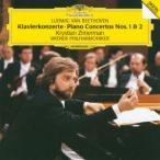 新品/CD/ベートーヴェン:ピアノ協奏曲第1番・第2番 クリスティアン・ツィマーマン(p、cond)