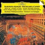 新品/CD/アルビノーニのアダージョ/パッヘルベルのカノン ヘルベルト・フォン・カラヤン(cond)