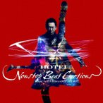 新品/CD/HOTEI Nonstop Beat Emotions Mixed by DJ Fumiya(RIP SLYME) 布袋寅泰